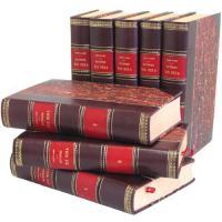 Где купить антикварные книги?