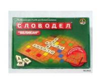 Настольные игры и интерактивные игрушки