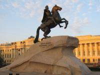 Первый памятник Петербурга