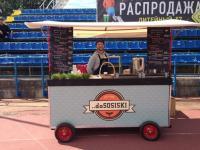 Передвижные кофейни в Петербурге