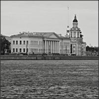 Великий Петербург