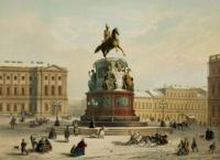 Древняя и удивительная история Санкт-Петербурга